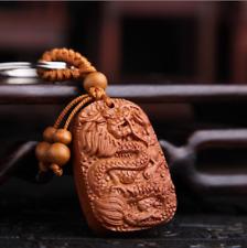 Hand engraving Mahogany Chinese Dragon Key chain
