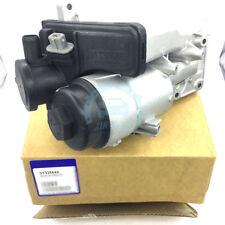 Filter Housing Kit 31338685 Whistle Noise Oil Trap PCV 2.5 5-cylinder For Volvo