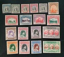 BAHAWALPUR / PAKISTAN 1948 3p to 10R SG 18 - 32 25- 38 Sc 2 // 21 MH some faults