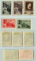 Russia USSR ☭ 1941 SC 845-849 Z 719-723 used . e8554