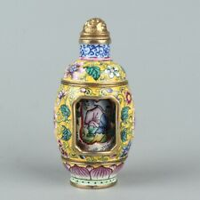 Chinese Exquisite Handmade Copper enamel Rotatable snuff bottle
