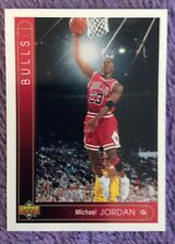 🏀1993-94 Upper Deck Chicago Bulls #23 Michael Jordan