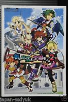 JAPAN Class of Heroes 2 / Ken to Mahou to Gakuenmono. 2 The Complete Guide