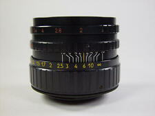 High resolution 40 ln/mm MC HELIOS 44-3 2/58 lens Adapted for Nikon. s/n 9314776