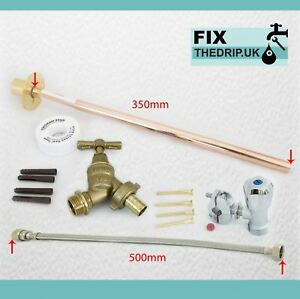 Outside Tap Kit   Through Wall Flange, Self Cut Valve & Flexi Connector
