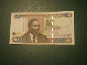 Kenya banknote 50 Shilingi 2005  !!!!!!