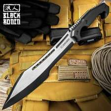 BLACK RONIN TACTICAL MARTIAL ARTS STEALTH MACHETE WITH BELT SHEATH BEASTLY BLADE