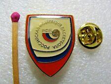 Badge Sign Russian Basketball Federation pin