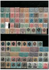 Serbia collection 1880/1920 lot stamps to 5din MH