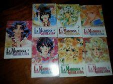 La madonna della ghirlanda numero 7 fumetti manga come nuovi occasionissima