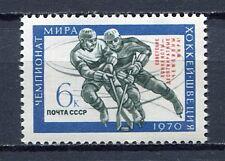 29310) RUSSIA 1970 MNH** Nuovi** World Ice Hockey ovptd