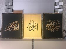 ISLAMIC CANVAS HANDPAINTED CALLIGRAPHY 3 PIECE SET BLACK AND GOLD 30x40cm