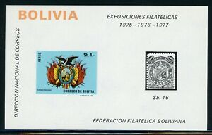 Bolivia MNH S/S Michel BLOCK 43 Coast of Arms STAMP EXPOs 1975-1977 $$$