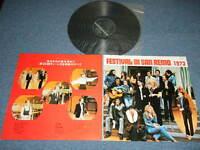 va FESTIVAL DI SAN REMO 1973 Japan NM LP PEPPINO DI CAPRI,ANNA IDENTCI,GIRIOLA +