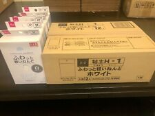♡ [US SELLER] 6 PACKS Daiso Clay - White *$4 PER PACK*  [FREE SHIPPING]♡