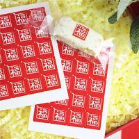 200pcs/set Chinese fu Mini Paper Sticker red Sealing Stickers DIY Gifts Lab xi