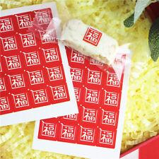200pcs/set Chinese fu Mini Paper Sticker red Sealing Stickers Diy Gifts Labetb
