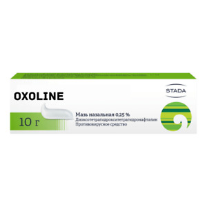 oxoline oxoline nasal ointment 0.25% protection 10 g of oxoline