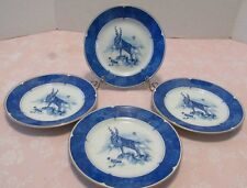 """4 Lynn Chase LEOPARD LAZULI BREAD PLATES 6 3/4"""" Excellent Cond"""