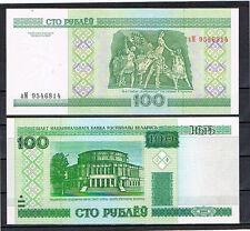 BIELORRUSIA 100 RUBLOS AÑO 2000 Pick # 26  S/C  UNC