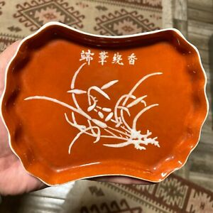 A OLD CHINESE RED GLAZED PORCELAIN PLATE COLLECTION CHINA ASIAN