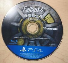 Fallout 4  (Sony PlayStation 4, 2015) DISC ONLY 6021