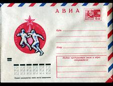 U.R.S.S. RUSSIE / ENVELOPPE POSTALE illustrée SPORT ESCRIME FLEURET 28/III-1973