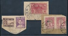 THAILAND SIAM UBON + UBOL POSTMARKS 5 stamps
