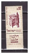 s30074) ISRAEL MNH** 1963 Halbanon newspaper 1v