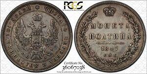 1847 Russia Poltina  PCGS XF-45