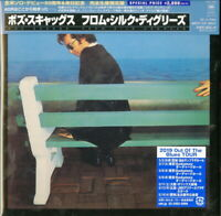 BOZ SCAGGS-FROM SILK DEGREES-JAPAN 7INCH VINYL Ltd/Ed D86