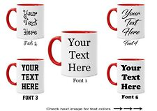 Personalized Custom Text on Mugs Ceramic Coffee Mugs Customized Gift Red Handle