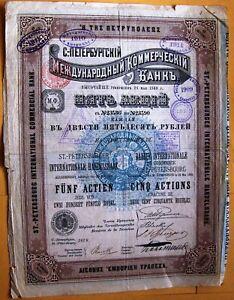 Russian St.-Petersburg International Commercial Bank certificate for 5 bonds 187