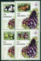 Niger Sonderblöcke MiNr. 3030-33 postfrisch MNH Blumen (Blu297