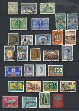Elizabeth II (1952-Now) Used Single Ceylon Stamps (pre-1948)