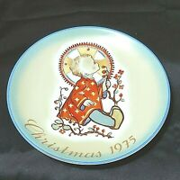 "Vintage Hummel ""Christmas Child"" Plate Christmas 1975 Limited Edition Preowned"