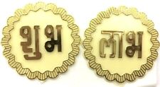 Traditional Plastic Adhesive Gold Shubh and Labh Religious Sticker - Hinduism