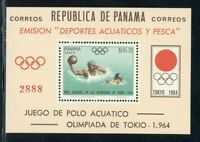 Panama MNH: Scott #454Ef (Michel BL #21) Tokyo OLYMPICS Water Polo PERF CV$20+