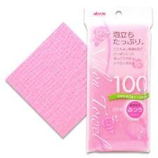 Japanese Exfoliating Nylon Pink Bath Body Towel Scrub Wash Cloth Made in Japan