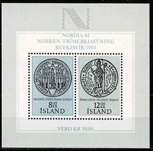 Island MiNr. Block 5 postfrisch - NORDIA `84