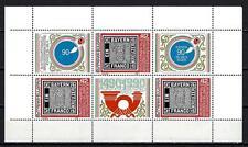 Bulgarie 1990 Essen'90 Yvert feuille n° 3307 neuf ** 1er choix