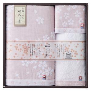 Imabari Sakuraorifu Pink Bath&White Face & Pink Wash towel Set Made in Japan New