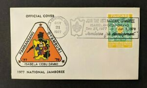 1977 Boy Scouts National Jamboree Official Cover Isabela Cebu Davao Philippines