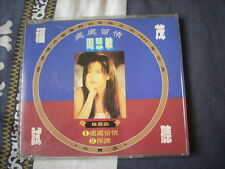 a941981 Vivian Chow Taiwan Promo 2-song CD 周慧敏 處處留情 保護