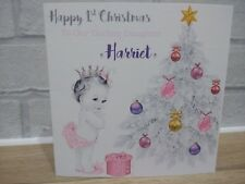 Personalised Baby Girls 1st First Christmas Card Daughter Granddaughter Niece