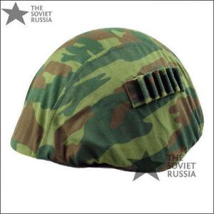 Universal Russian Airsoft Helmet Cover FLORA Camo  MICH 2002 M40 M68