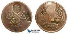 AA816, Ottoman Empire, Turkey, 40 Para AH1255, Counter marked Plomarion, Lesbos,