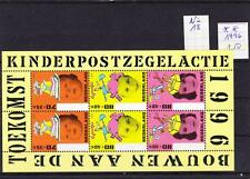 NL18 :  Bloc  Kinderzegels 1996  MNH