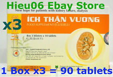 3 Boxes Ich Than Vuong 90 tablets - Herbal Food Supplement for Kidney Health