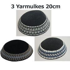 Set of 3 Dmc Yamaka 20cm Kipot Shabbat Yarmulke Kippah Jewish Knit Lot 3 Judaism